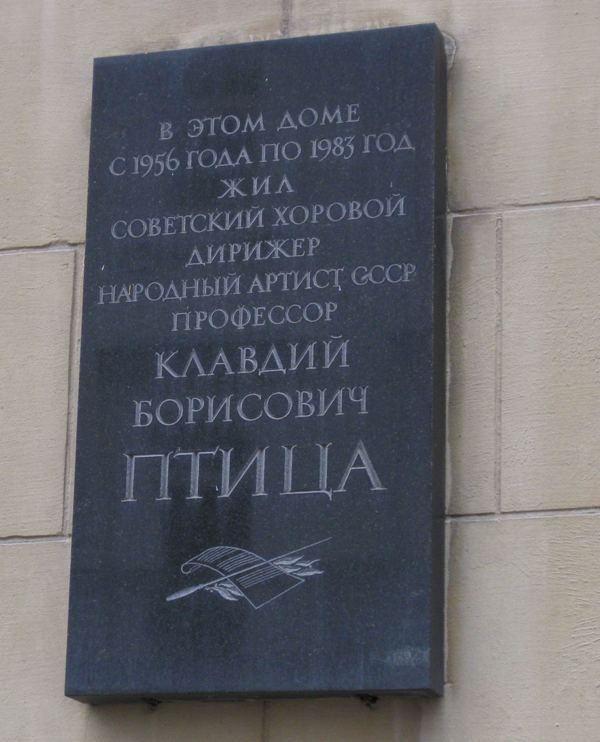 Васильевич улица серафимовича дом